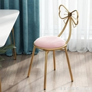 現代簡約靠背梳妝凳家用臥室化妝椅ins輕奢美甲椅網紅靠背公主凳 NMS【美眉新品】