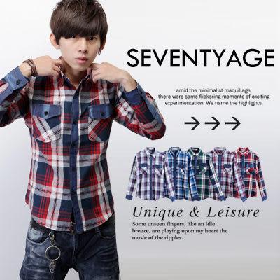 ∥柒零年代∥Voguish【N7681J】韓版都會輕熟型男渲染牛仔拼接帥氣格紋長袖襯衫(JK9824)