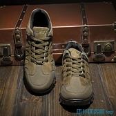 登山鞋 戶外登山鞋軟底實心底防滑徒步鞋輕便旅游鞋防水釣魚鞋春夏季男鞋 快速出貨