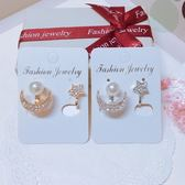 夾式耳環 奢華星月珍珠水鑽不對稱 夾式耳環