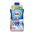 日本 愛詩庭 ST 雞仔牌 洗衣槽專用清潔劑 550g 洗衣機除菌去污劑 洗衣槽清潔 抗菌 清潔