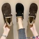 豆豆鞋 2021年秋冬新款韓版加絨一腳蹬懶人豆豆鞋時尚百搭保暖平底棉鞋女 coco衣巷