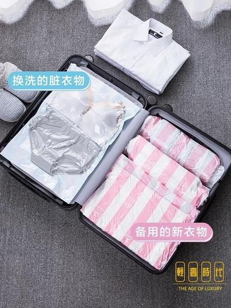 12個裝 手卷式壓縮袋免抽氣衣物收納袋密封防塵衣服整理袋子【輕奢時代】