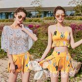 女士分體游泳衣韓版修身平角帶罩衫三件套時尚泡溫泉泳裝