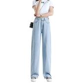 牛仔褲 高腰寬管褲寬鬆牛仔褲女年秋季新款直筒垂感顯瘦顯高拖地長褲 雙十二全館免運