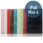 Apple iPad mini 4 鱷魚紋 平板皮套 側翻皮套 支架 保護套 手機套 手機殼 保護殼