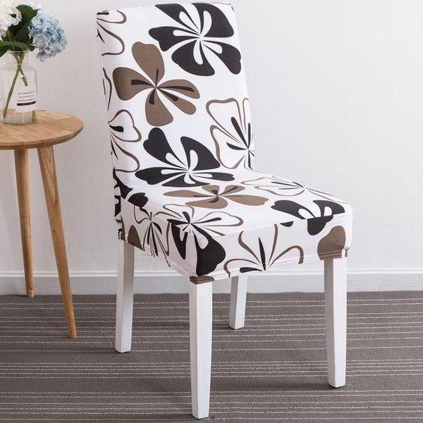 餐廳連體座椅套簡約家用彈力酒店椅子套通用餐桌凳子套罩歐式布藝【快速出貨】