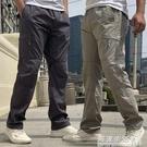 夏季薄款男士休閒褲鬆緊腰寬鬆戶外運動多口...