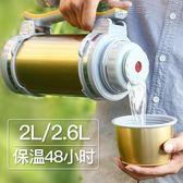戶外水杯家用便攜304不銹鋼水壺車載大號瓶保溫杯旅行戶外大容量2升 【時髦新品】