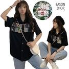 EASON SHOP(GW9828)韓版純色卡通繽紛寬鬆撞色排釦翻領開衫短袖襯衫罩衫女上衣服打底內搭衫