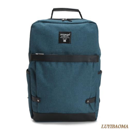 後背包-法國盒子.雅痞風尚率性型男後背包(藍色)605