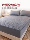 六面全包床笠單件夾棉床罩席夢思床墊保護床套拉鏈防塵2021年新款 1995生活百貨