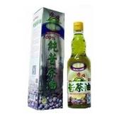 源順 超優級苦茶油 570ml/瓶