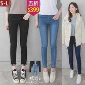 【五折價$399】糖罐子車線刷色造型縮腰單寧長褲→預購(S-L)【KK6665】