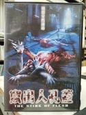 挖寶二手片-H82-001-正版DVD-電影【竄出人孔蓋】-提默西馬斯克提 崔恩赫加