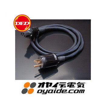 日製Oyaide L/i 50 V4電源線成品1.5米
