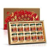 【老行家】十入御燕禮盒(第2盒92折)   含運價3200元
