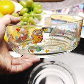 卡通可愛大號家用玻璃碗沙拉餐具圓學生飯盒加厚保鮮盒【中秋節促銷】
