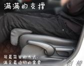 氣囊可調座椅腿托】汽車座椅加長 腿支撐延長腿墊 多功能增長腿托
