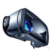 vr眼鏡手機專用體感游戲機電影a影一體機虛擬性用品智能設備一套 後街五號