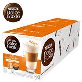 雀巢 焦糖瑪奇朵咖啡膠囊(Caramel Latte Macchiato)(3盒/條入)