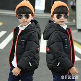 童裝男童冬裝加厚棉衣外套2019新款中大童棉服兒童男孩短款棉襖潮 YN2876『寶貝兒童裝』