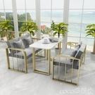 熱賣雙人沙發北歐沙發接待室洽淡會客休息區雙人卡座奶茶店甜品店餐廳桌椅組合LX coco