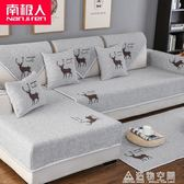 沙發墊四季通用布藝簡約現代歐式防滑坐墊沙發套全包萬能套罩全蓋 NMS造物空間