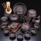 茶具套裝 家用紫砂功夫茶具套裝 整套陶瓷茶壺茶杯茶道禮品茶具套裝TW【快速出貨八折搶購】