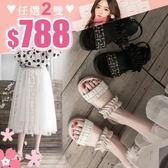 任選2雙788涼鞋日系森女風呢面荷葉邊裝飾平底厚底涼鞋【02S11048】