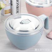 304不銹鋼泡面碗帶蓋日式學生宿舍方便面碗帶柄防燙飯盒家用湯碗  圖拉斯3C百貨