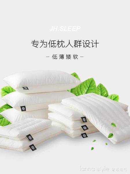 低枕頭薄枕成人家用學生單人平矮枕芯超薄款兒童女柔軟 新品全館85折 YTL