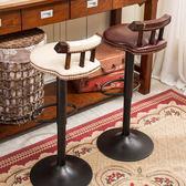 吧台椅實木歐式鐵藝酒吧椅吧凳現代簡約椅子 高腳凳 吧台椅tw