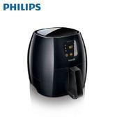 [PHILIPS 飛利浦]AvanceCollection 免油健炸鍋(黑)  XL HD9240