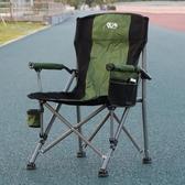 戶外折疊椅子便攜式沙灘椅釣魚椅露營燒烤休閑家用寫生椅桌【端午鉅惠】
