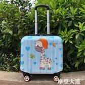 潮鏡面迷你登機箱男18寸韓版小行李箱女萬向輪小型旅行密碼箱韓版QM『摩登大道』