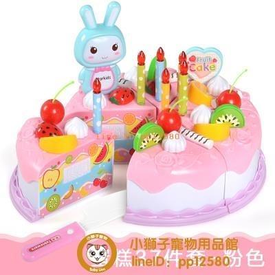 兒童仿真過家家切蛋糕廚房水果切切樂6生日禮物玩具女男孩套裝3歲兒童玩具【小獅子】