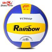 【雙十二】預熱雙魚排球中考學生專用球 軟式512硬排訓練比賽專業沙灘5號充氣球     巴黎街頭