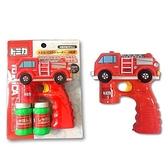小禮堂 TOMICA多美小汽車 電動泡泡槍玩具 泡泡水 泡泡機 沙灘玩具 (紅 消防車) 4573230-81015