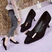 高跟鞋韓版高跟鞋簡約氣質百搭尖頭細高跟包鞋【02S8543】