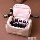 精油收納盒 多特瑞多功能收納包大容量精油包 便攜手拿袋化妝包椰子油手提 韓菲兒