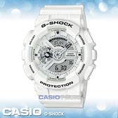 CASIO手錶專賣店   G-SHOCK GA-110MW-7A 夏季白色系列雙顯男錶 樹脂錶帶 白色錶面 GA-110MW