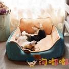 狗狗窩保暖可拆洗寵物床墊子大小型犬貓窩四季通用【淘嘟嘟】