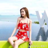 泳衣女三件套韓國溫泉小香風分體裙式保守裙式小胸聚攏泳裝 莫妮卡小屋
