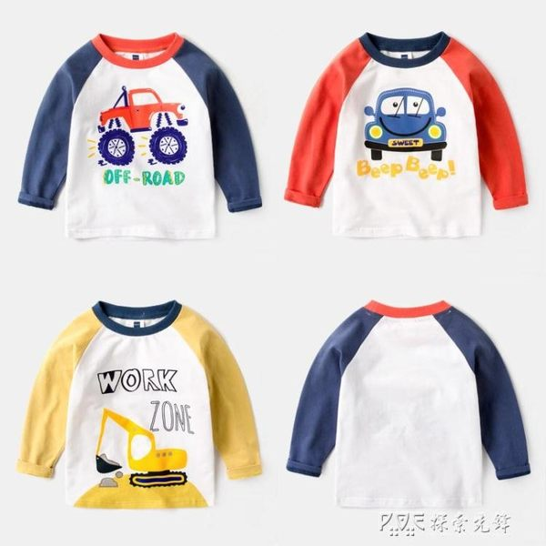 男童T恤長袖純棉3歲寶寶衣服女寬松4秋裝5兒童打底衫 探索先鋒
