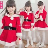 日本兒童聖誕節服裝聖誕老人裝扮女童表演服裝長袖聖誕裝演出服 可然精品