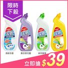 潔霜 芳香浴廁清潔劑(750g) 清新皂...