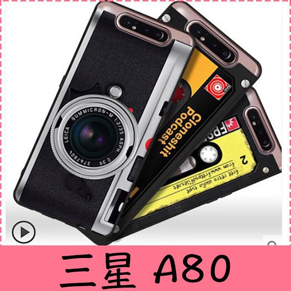 【萌萌噠】三星 Galaxy A80 (6.7吋) 復古偽裝保護套 全包軟殼 懷舊彩繪 計算機 鍵盤 錄音帶 手機殼
