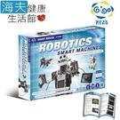 【海夫健康生活館】Gigo智高 智能互動機器人(7416-CN)