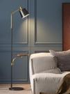 落地燈ins風客廳臥室床頭北歐極簡無線充電輕奢網紅茶幾立式台燈 夢幻小鎮